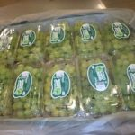 Grapes-Packing